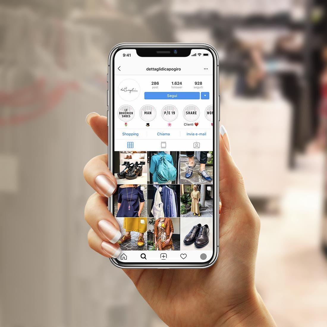 gestione social media negozio abbigliamento lecco